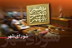 جلسه انتخاب هیئت رئیسه شورای شهر اهواز لغو شد