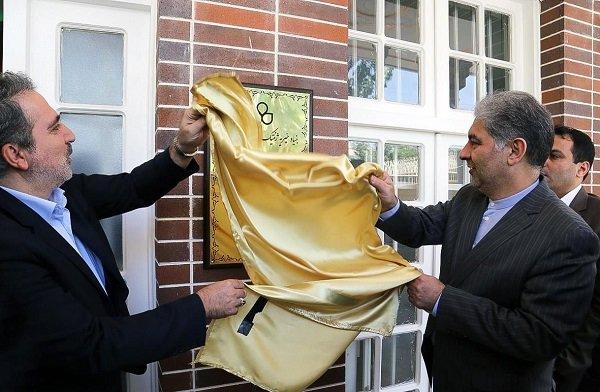 تردمیل در تبریز | ازمایشگاه ابان تبریز - تردمیل در تبریز... تردمیل در تبریز | آزمایشگاه تبریز - تردمیل در تبریز.