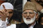 حریت رہنما سید علی گیلانی کی امت مسلمہ اور اسلامی ممالک سے مدد کی اپیل