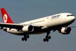 جابجایی حدود ۹ هزار مسافر طی اربعین در فرودگاه ایلام