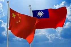 پرچم چین و تایوان