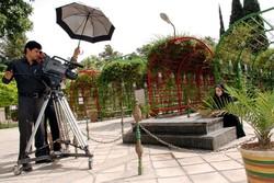 فیلم مستند « دستهایی از جنس آسمان» در مازندران کلید خورد