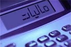 مشاوران مالیاتی از حضور در هیاتهای حل اختلاف مالیاتی منع شدند