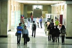 کاهش ظرفیت پذیرش در دانشگاههای غیرانتفاعی/ رشتهها ادغام شدند