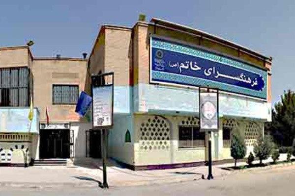 جزئیات تکریم شهدای انقلاب در ویژه برنامه مهرآیین