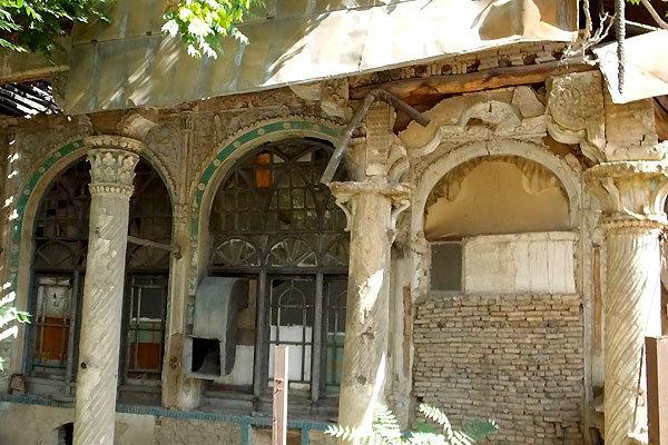 خانه منسوب به حاکم تهران از مزایده خارج شد