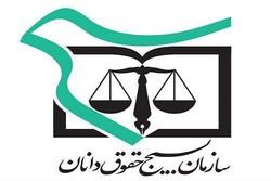 قراردادهای نفتی فاقد الزامات قانونی است/ثبت شکایت از هیئت دولت