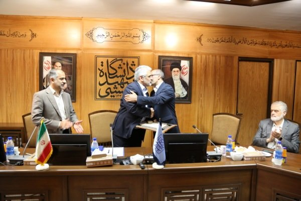 تودیع معارفه. دانشگاه شهید بهشتی