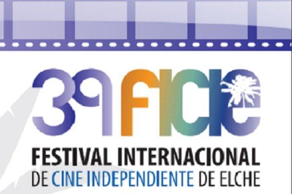 """الفيلم الايراني""""ذاك الصباح"""" يشارك في مهرجان """"التشي"""" الاسباني"""
