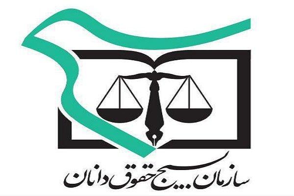 پیام رئیس سازمان بسیج حقوقدانان کشور به مناسبت روز خبرنگار