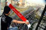 اعلام عزای عمومی در بحرین/ دعوت علما از مردم برای دفاع از رهبرشان