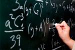 علم رياضي