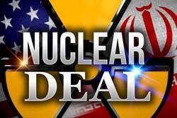 توافق هسته ای ایران