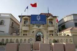 """النظام البحريني يضيّق الخناق على العمل السياسي في المملكة ويؤيّد حلّ جمعية """"الوفاق"""""""
