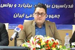 علیرضا محسنی رئیس سازمان لیگ اسنوکر