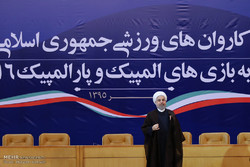 روحاني يشارك في حفل توديع قافلة لاعبي الأولمبية والبارالمبية