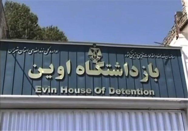 درخواست مجدد نمایندگان مجلس برای بازدید از زندان اوین