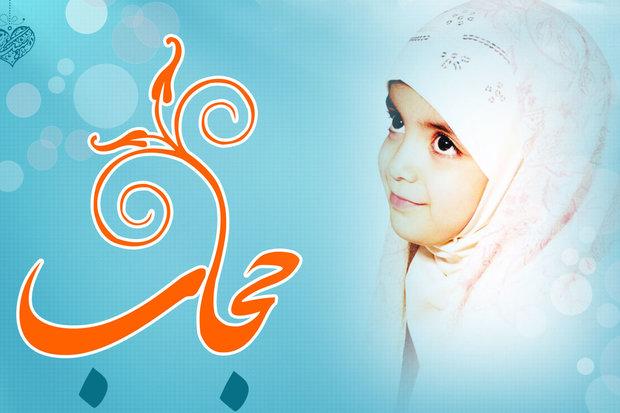 کراپشده - حجاب