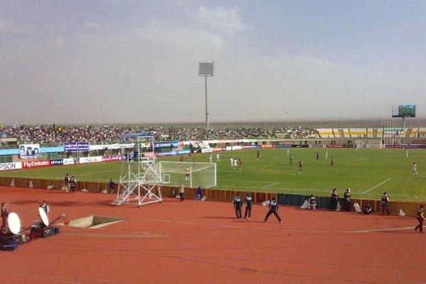 ورزشگاه یادگار امام قم - کراپشده