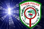هشدار پلیس فتا درباره فایل های ویروسی