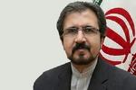 ایران اقدام تروریستی در افغانستان را محکوم کرد