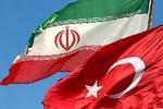 İran ile Türkiye arasında 2 anlaşma imzalandı
