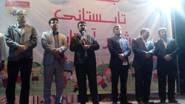 کتابخانه شهر آفتاب محمدیه اولین کتابخانه تلفنی کشور است
