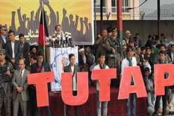 واکاوی اعتراض «جنبش روشنایی» و کشتار شیعیان هزاره افغانستان