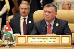 ملك الأردن يؤكد على ضرورة التصدي لأي تدخل في الشؤون العربية