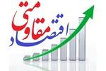 ستاد اجرای سیاستهای اقتصاد مقاومتی در دادگستری یزد تشکیل شد