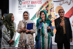 Hafez Awards honors cinema, TV artists