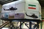 Iran Army unveils new chopper simulator