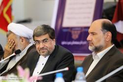 سومین اجلاس مدیران فرهنگ و ارشد اسلامی استانها