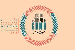 جشنواره بین المللی خیرونای اسپانیا