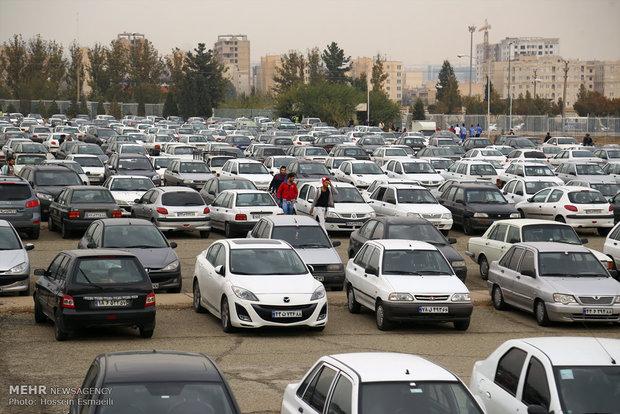 پارک خودرو- پارکینگ