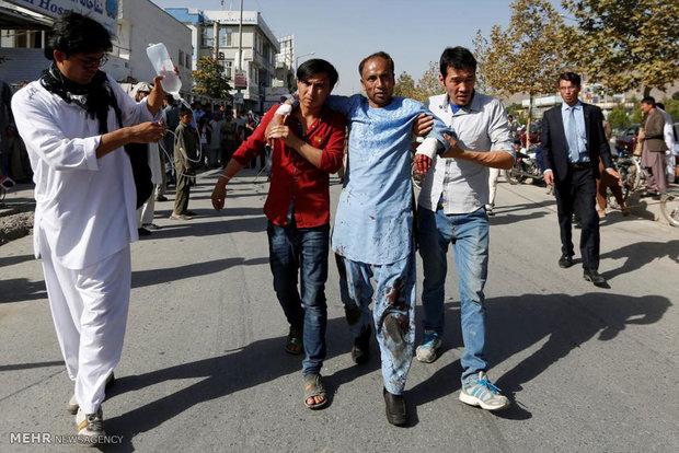 روز خونین کابل