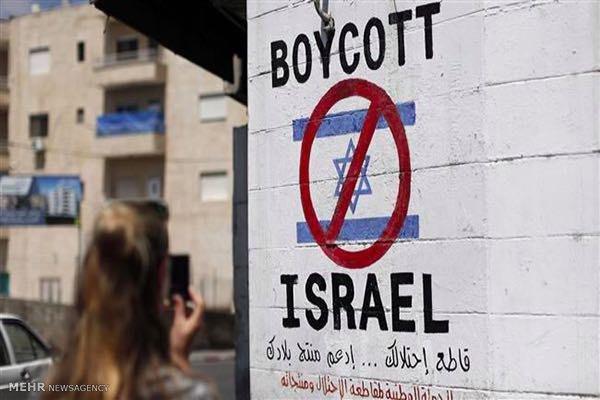 İrlanda Parlamentosu İsrail'e karşı harekete geçti