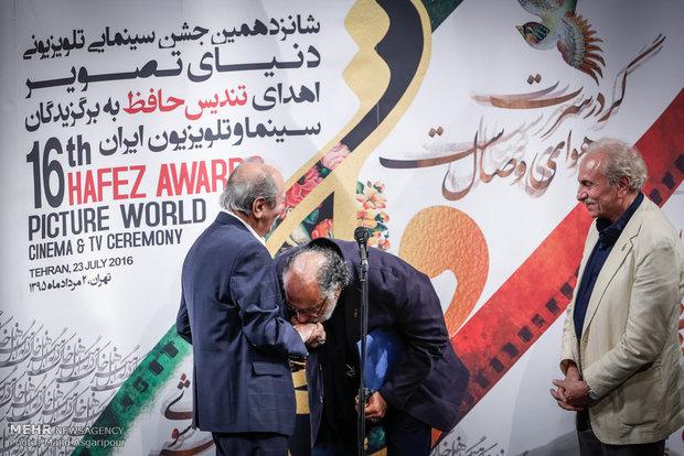 2149536 - گزارش تصویری از شانزدهمین جشن حافظ در شنبه 2 مرداد 95