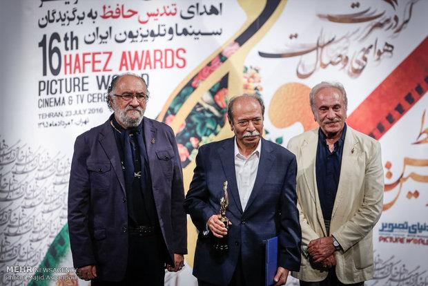 2149537 - گزارش تصویری از شانزدهمین جشن حافظ در شنبه 2 مرداد 95