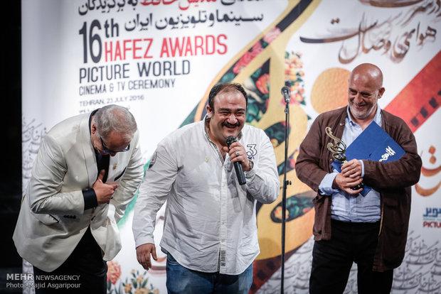 2149542 - گزارش تصویری از شانزدهمین جشن حافظ در شنبه 2 مرداد 95