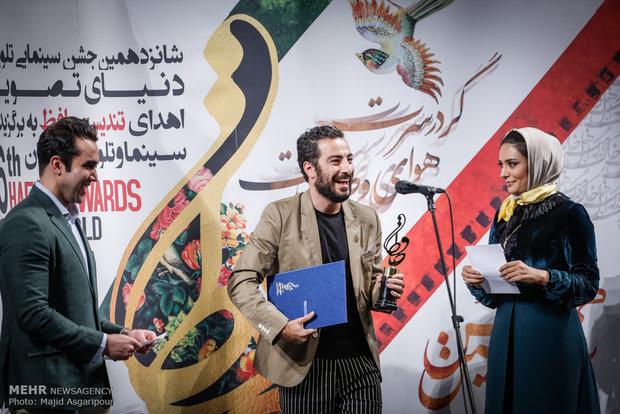 2149550 - گزارش تصویری از شانزدهمین جشن حافظ در شنبه 2 مرداد 95