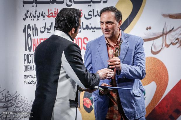 2149552 - گزارش تصویری از شانزدهمین جشن حافظ در شنبه 2 مرداد 95