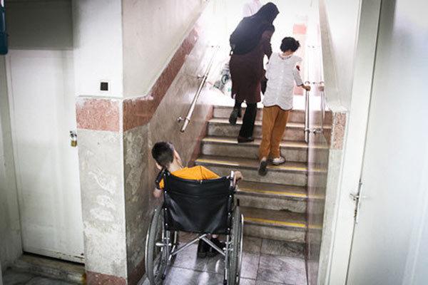 پای درد  دل مادران  که فرزندان معلول دارند