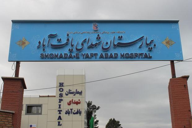 بزرگترین وقفهای تهران کجاست؟