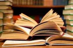 چاپ کتب ۶۸ سرفصل جدید روانشناسی/ تالیف کتابهای مقاطع ارشد و دکتری