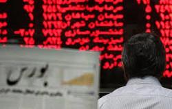 ۳۲۵ میلیارد تومان در بورس کرمانشاه معامله شد/ایجاد۱۰۰۰ کُد جدید