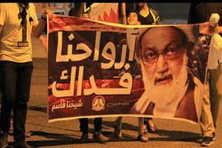 حرکة انصار 14 فبرایر تطالب بالتظاهر الغاضب في مختلف مناطق البحرين
