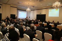 مجمع اقتصادی مشترک جمهوری اسلامی ایران و غنا