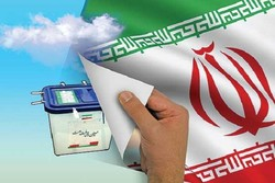 280 days till Iran's next presidential election