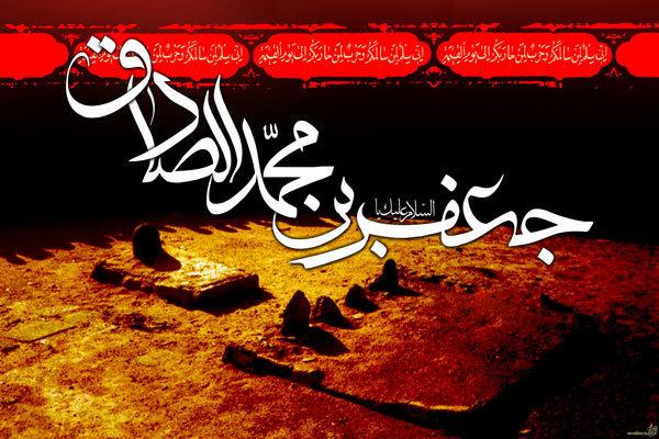 حضرت امام جعفر صادق(ع) : نیکی میں جلدی کرو،اسے کم سمجھواورچھپاکے انجام دو